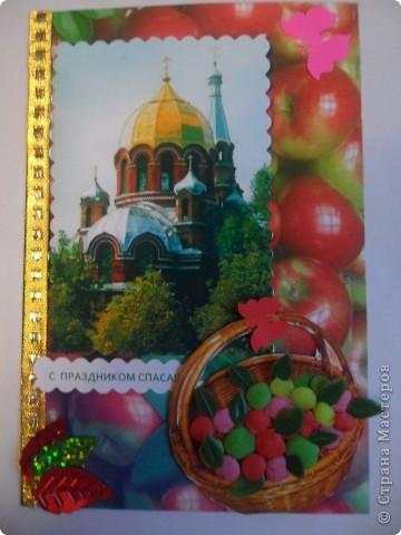 Спасибо Лене-Лене за игру!!! Вот такая открыточка у меня получилась сегодня!!! фон- старая открытка с яблоками, храм вырезан из журнала, корзинка тоже вырезана, а яблочки из пластилина. открытка украшена тесемкой, дырокольными бабочками и пайетками- листиками. фото 2