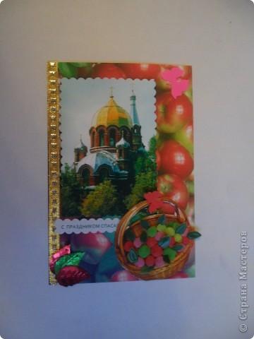 Спасибо Лене-Лене за игру!!! Вот такая открыточка у меня получилась сегодня!!! фон- старая открытка с яблоками, храм вырезан из журнала, корзинка тоже вырезана, а яблочки из пластилина. открытка украшена тесемкой, дырокольными бабочками и пайетками- листиками. фото 1
