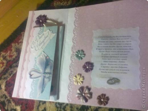 В общем мама попросила сделать открытку на свадьбу, но потом предложила, что бы я ей отдала ту которую хотела подарить я сестре и теперь её будут дарить ей мои родители, но в добавок она попросила сделать к ней конвертик под денежку.  Вот, что вышло: фото 1