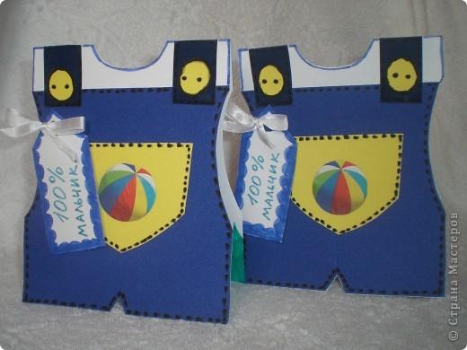 Штанишки с кармашками (открытки для близнецов)