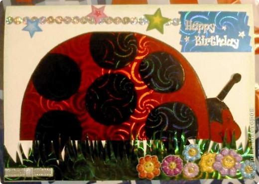 Привет! Очередная открытка. Теперь моей родной сестре Юле (с которой у нас разница 14 лет , между прочим)) ). 5 лет исполнилось ребенку.  фото 1