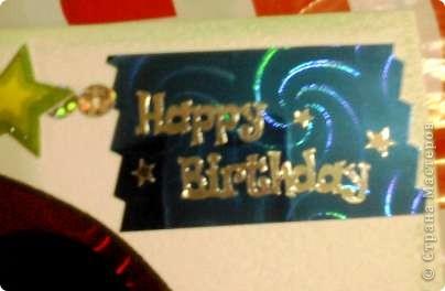 Привет! Очередная открытка. Теперь моей родной сестре Юле (с которой у нас разница 14 лет , между прочим)) ). 5 лет исполнилось ребенку.  фото 3