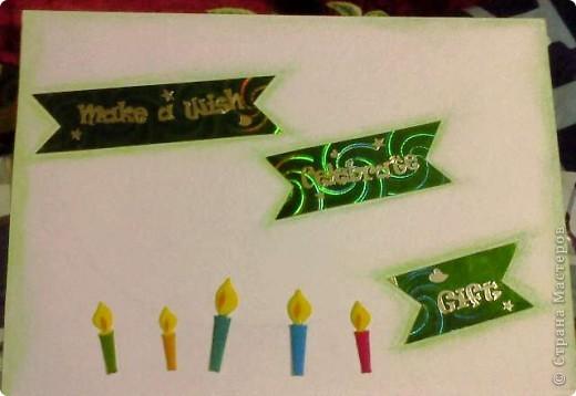 Привет! Очередная открытка. Теперь моей родной сестре Юле (с которой у нас разница 14 лет , между прочим)) ). 5 лет исполнилось ребенку.  фото 5