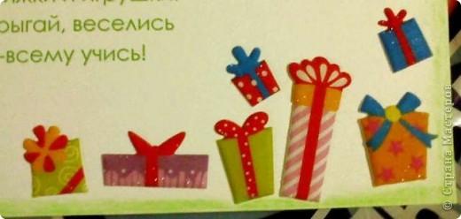 Привет! Очередная открытка. Теперь моей родной сестре Юле (с которой у нас разница 14 лет , между прочим)) ). 5 лет исполнилось ребенку.  фото 8