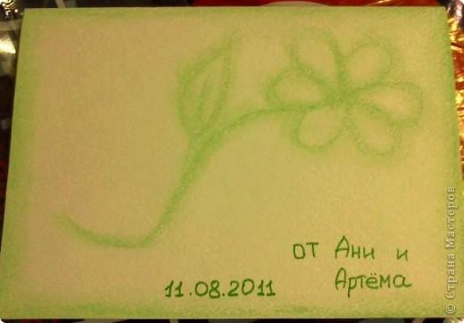 Привет! Очередная открытка. Теперь моей родной сестре Юле (с которой у нас разница 14 лет , между прочим)) ). 5 лет исполнилось ребенку.  фото 9