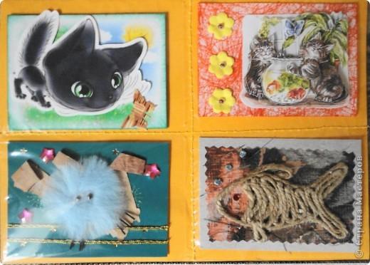Сделала мини-серию из 4 карточек. Больше для того, чтобы показать карточки, которые получила в июле-августе.  Вспомнила, как раньше мы шили шкатулки из открыток. Украсила только маленьким цветочком, чтобы не портить вид открытки. фото 8