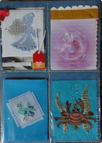 Сделала мини-серию из 4 карточек. Больше для того, чтобы показать карточки, которые получила в июле-августе.  Вспомнила, как раньше мы шили шкатулки из открыток. Украсила только маленьким цветочком, чтобы не портить вид открытки. фото 9