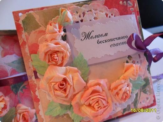 Коробочка создана МК MU-Ha: http://mu-ha.blogspot.com/2009/09/blog-post_11.html. Оказывается делать их очень интересно и нисколько не сложно. Советую всем. фото 2