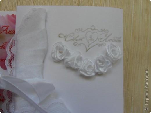 Вот и еще одна открытка на свадьбу воспитательнице моей дочери в детскому саду фото 4