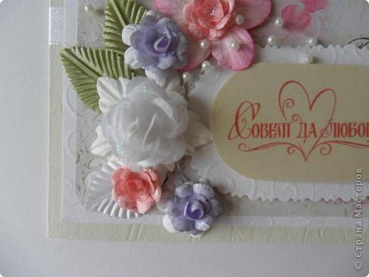 Вот и еще одна открытка на свадьбу воспитательнице моей дочери в детскому саду фото 2