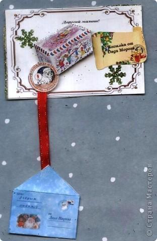 УРА!!! Дед Мороз уже получил письма и начал рассылать новогодние подарки!!! Какая большая посылка!!! А ещё и письмо от самого дедушки Мороза посылка № 1 для Светланы Сычевой    фото 1