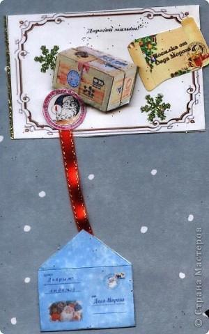УРА!!! Дед Мороз уже получил письма и начал рассылать новогодние подарки!!! Какая большая посылка!!! А ещё и письмо от самого дедушки Мороза посылка № 1 для Светланы Сычевой    фото 2