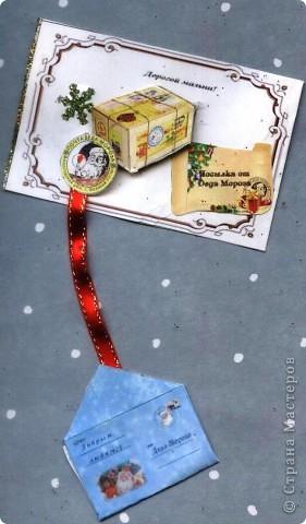 УРА!!! Дед Мороз уже получил письма и начал рассылать новогодние подарки!!! Какая большая посылка!!! А ещё и письмо от самого дедушки Мороза посылка № 1 для Светланы Сычевой    фото 3
