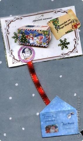 УРА!!! Дед Мороз уже получил письма и начал рассылать новогодние подарки!!! Какая большая посылка!!! А ещё и письмо от самого дедушки Мороза посылка № 1 для Светланы Сычевой    фото 4