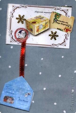 УРА!!! Дед Мороз уже получил письма и начал рассылать новогодние подарки!!! Какая большая посылка!!! А ещё и письмо от самого дедушки Мороза посылка № 1 для Светланы Сычевой    фото 5