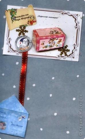 УРА!!! Дед Мороз уже получил письма и начал рассылать новогодние подарки!!! Какая большая посылка!!! А ещё и письмо от самого дедушки Мороза посылка № 1 для Светланы Сычевой    фото 7
