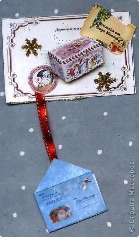 УРА!!! Дед Мороз уже получил письма и начал рассылать новогодние подарки!!! Какая большая посылка!!! А ещё и письмо от самого дедушки Мороза посылка № 1 для Светланы Сычевой    фото 8