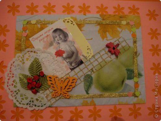 Вот и моя открыточка, все началось с салфеточки. купила уже давно салфеточки с осенними  листочками и яблочками. Думала пригодятся. А когда ЛЕНА  написала про яблочек сразу вспомнила о салфетках.  Этот праздник  , Яблочный спас!,  очень красивый, думаю надо радоватся, и нужно  дарить всем радость!   С праздником вас!  фото 3