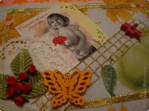 Вот и моя открыточка, все началось с салфеточки. купила уже давно салфеточки с осенними  листочками и яблочками. Думала пригодятся. А когда ЛЕНА  написала про яблочек сразу вспомнила о салфетках.  Этот праздник  , Яблочный спас!,  очень красивый, думаю надо радоватся, и нужно  дарить всем радость!   С праздником вас!  фото 5