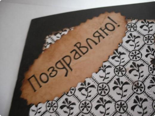 В первый раз я решила поучаствовать в игре по скетчу))) В открытке использованы очень простые материалы: картон, ажурная салфетка и распечатки на офисной бумаге. А еще я в первый раз попробовала состарить бумагу в кофе, мне понравилось))) Если есть какие-то замечания или советы, пишите, все учту! фото 2