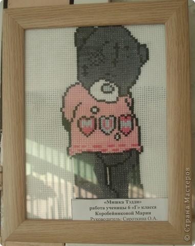 «Собачка» Мясниковой Олеси, 6-ой класс фото 12