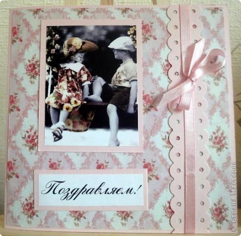 Эту открытку делала подруге на свадьбу. На свадьбу я не попала..) Открытка теперь лежит и ждет следующего события фото 12