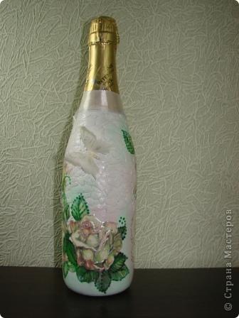 Вот и третья бутылочка.Попробовала использовать яичную скорлупу.. фото 3