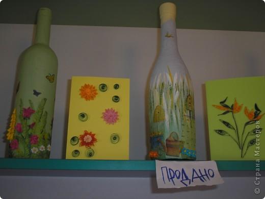 Вот она бутылка,жаль что домой не разрешили забрать.Она пойдет или в лагерный музей или в офис лагеря фото 12