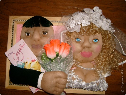 Сделала подарок на свадьбу.Жениху с невестой очень понравилось. фото 2