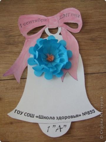Поделки на 1 сентября своими руками из бумаги учителю цветы
