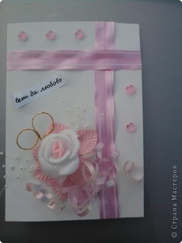 моя первая открытка)))