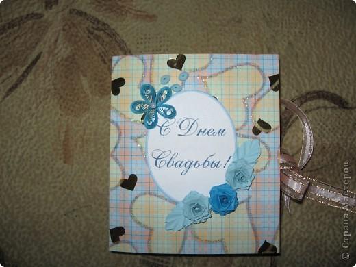 Подарок друзьям на свадьбу. фото 1