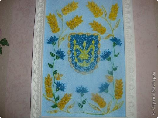 украинский герб фото 1