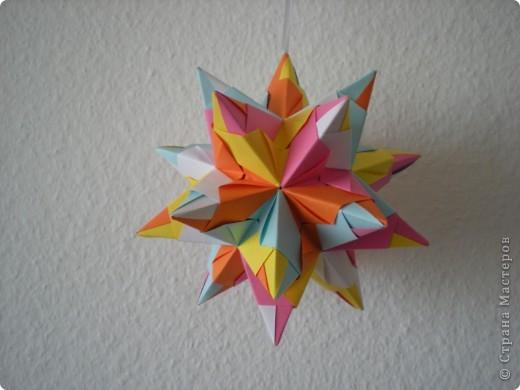Тем-тем-темари.  http://stranamasterov.ru/node/18910?tid=451%2C850 Не рекомендую брать тонкую бумагу, зато двухсторонний эффект  хорошо смотрится. фото 2