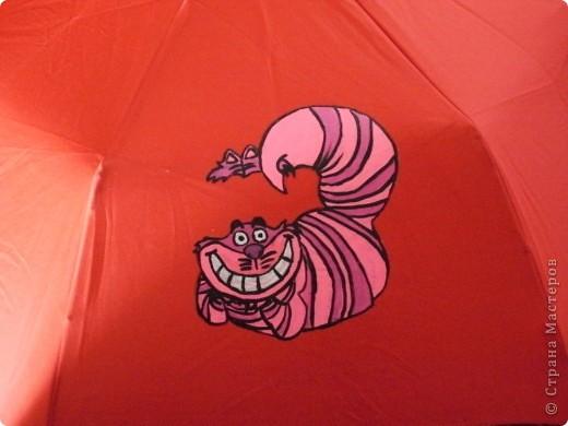 Зонтик) фото 2