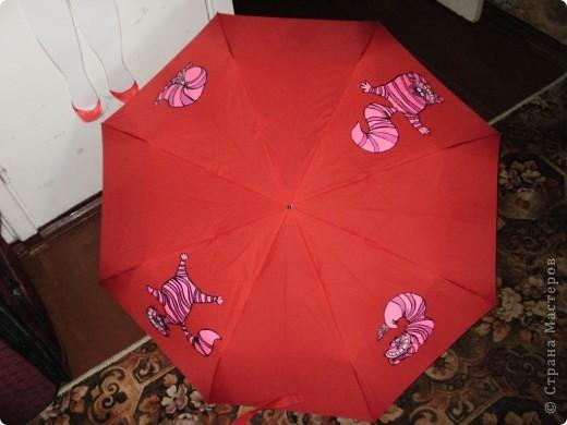 Зонтик) фото 1