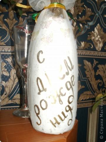 очередная бутылочка фото 3