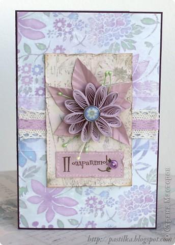 Фиолетовая открытка фото 1