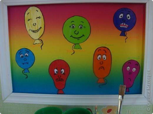 эмоции в шариках
