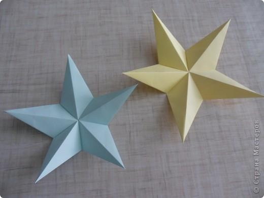 Звездочка оригами + МК