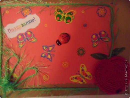 Скоро у моей подружки День Рождения. И я решила сделать ей такую яблочную открыточку по скетчу. Это моя первая открыточка, которую я подарю.  Яблочко связано крючком.  фото 2