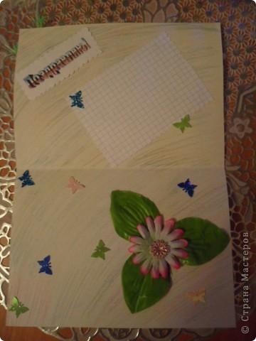Скоро у моей подружки День Рождения. И я решила сделать ей такую яблочную открыточку по скетчу. Это моя первая открыточка, которую я подарю.  Яблочко связано крючком.  фото 3
