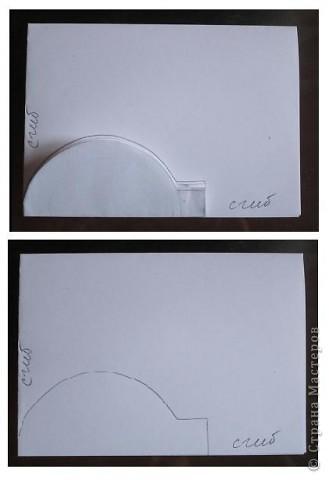 Всем доброго времени суток! Предлагаю вам в очередной раз сделать открытку оригинальной формы в виде Божьей коровки. Если вам понравилась открытка, то оставьте свои комментарии, пожалуйста.  фото 5