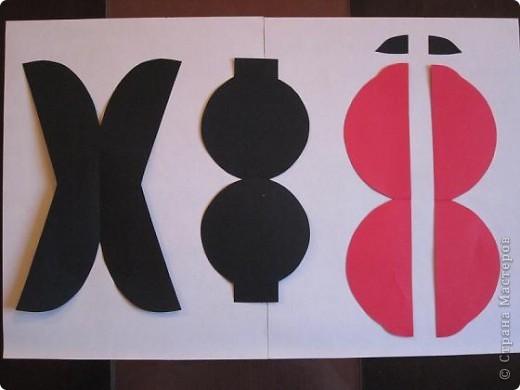 Всем доброго времени суток! Предлагаю вам в очередной раз сделать открытку оригинальной формы в виде Божьей коровки. Если вам понравилась открытка, то оставьте свои комментарии, пожалуйста.  фото 9