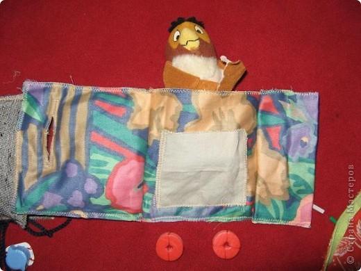 Вот и я,наконец, сшила развивающий коврик своим мальчишкам. Спасибо, большое за вдохновление Хвостики http://stranamasterov.ru/user/31099 и Дюй http://stranamasterov.ru/user/68700  фото 12