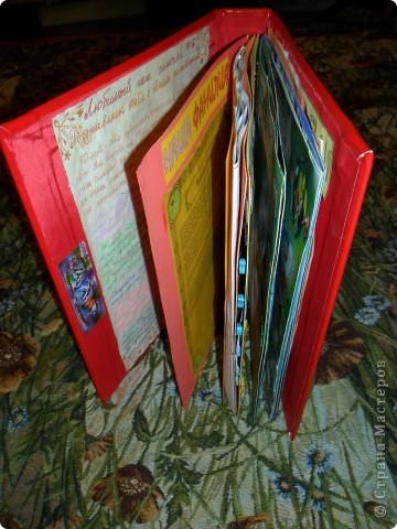 1. Взяла обычную папку, можно купить в магазине. У нас была от какого-то журнала, кажется, про самоцветы и страницы разделители к нему. Можно страницы самому сделать из листов картона, вырезать нужный размер и проколоть дыроколом. Я покрасила листы по цвету радуги. Обложку я обклеила тканью под кожу, внутри тоже ткань. Сверху надпись из ленточек - приклеивала на двусторонний скотч, клеем у меня все скользило, ткань глянцевая была. Плюс украшения-наклейки, как подскажет фантазия. фото 2