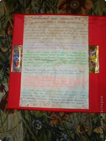 1. Взяла обычную папку, можно купить в магазине. У нас была от какого-то журнала, кажется, про самоцветы и страницы разделители к нему. Можно страницы самому сделать из листов картона, вырезать нужный размер и проколоть дыроколом. Я покрасила листы по цвету радуги. Обложку я обклеила тканью под кожу, внутри тоже ткань. Сверху надпись из ленточек - приклеивала на двусторонний скотч, клеем у меня все скользило, ткань глянцевая была. Плюс украшения-наклейки, как подскажет фантазия. фото 3