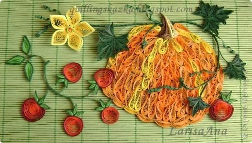 Всем доброго дня!!!!!!!  Очень много  уже сделано в технике квиллинг разных овощей и фруктов, решила совместить в композицию тыкву с помидорчиками черри! фото 1