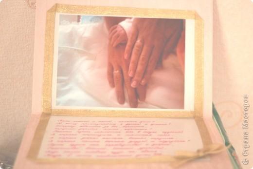 открытка с новорожденной фото 2
