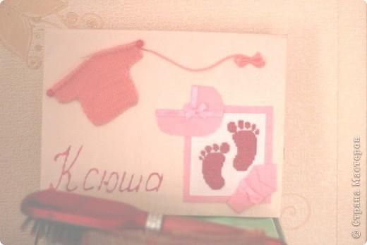 открытка с новорожденной фото 1